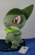 Pokemon Axew Namco Exclusive Plush