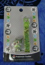 Pokemon Axew Name Tag Figure Strap