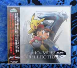 Dialga 10th Anniversary Music Collection CD Set