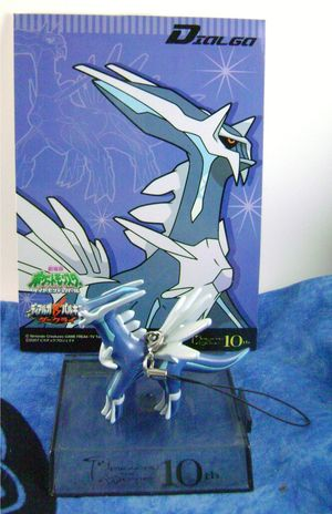 Pokemon Dialga 10th Anniversary Figure