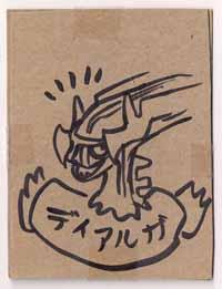 Dialga Aarux Package Doodle