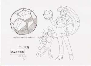 Pokemon Adamant Orb Settei