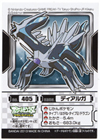 Pokemon Dialga BW Kid Card Sticker