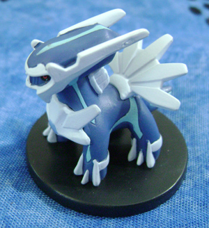 Dialga Banpresto Mini Figure