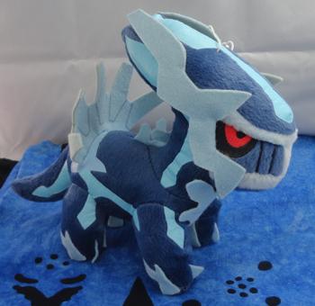 Pokemon Dialga Banpresto UFO Plush
