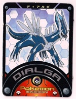 Pokemon Dialga Bashooon Card