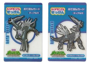 Pokemon Dialga Bath Soap Crayon Cards