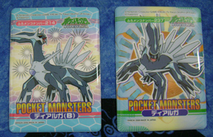 Pokemon Dialga Soap Cards