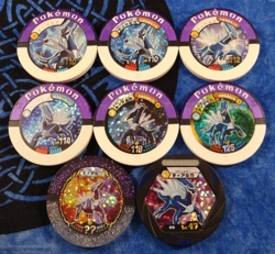 Dialga Battrio Pucks (8)
