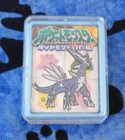 Pokemon Dialga Bento Eraser