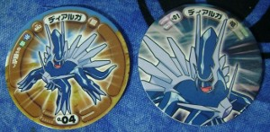 Pokemon Dialga Big Pogs (2)