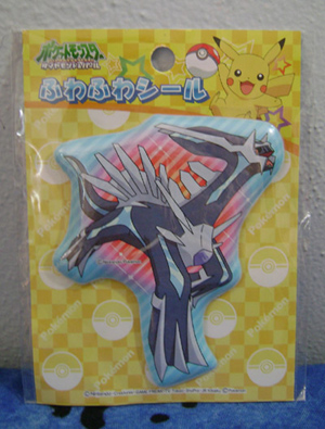 Big Dialga Floating Sticker