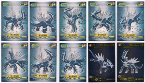 Pokemon Dialga Bromide Cards (10)