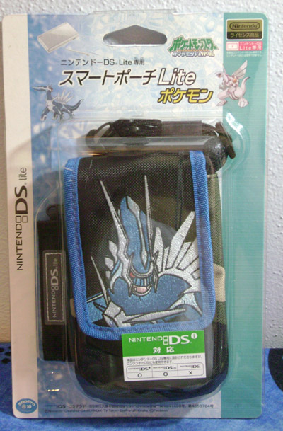 Dialga 'Smart Pouch' DS Lite Case