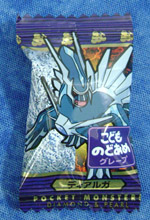 Pokemon Dialga Wrapped Hard Candy