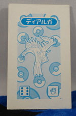 Dialga Cardboard Game Piece (back)