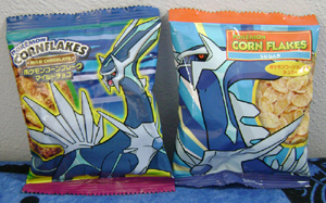 Pokemon Dialga Corn Flakes (2)