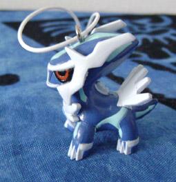 Pokemon Dialga Chibi 'Plush' Keychain