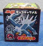 Pokemon Dialga Wrapped Chocolate Cube