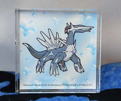 Pokemon Dialga Clear Stamp
