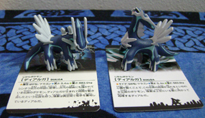 Pokemon Dialga Clipping Figures (2)