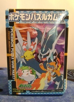 Pokemon Dialga & Friends Crystal Puzzle