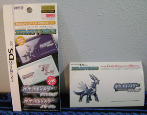 Dialga Scratch Guard DS Decal Sticker