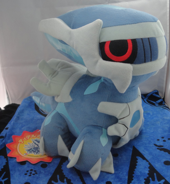 Pokemon Dialga DX Pokedoll Plush