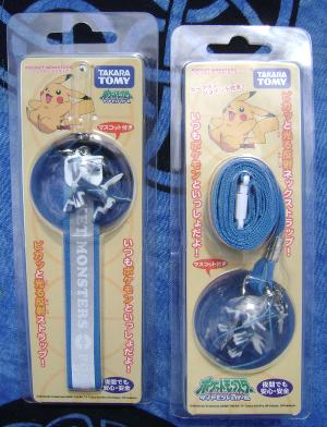 Pokemon Dialga Lanyards and Straps with Figures