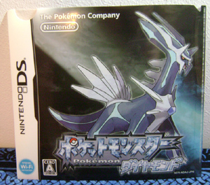 Dialga Diamond Version Clear File