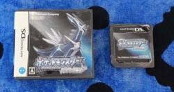 Pokemon Diamond and Dialga Eraser and Case