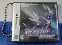 Pokemon Dialga Gachapon Game Case Keychain