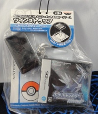 Pokemon DS Lite and Pokemon Diamond Version Strap with Dialga