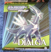 Dialga Sticker Sheet from Pokemon Diamond Booklet