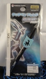 Dialga Pokemon Diamond Silhouette Stylus
