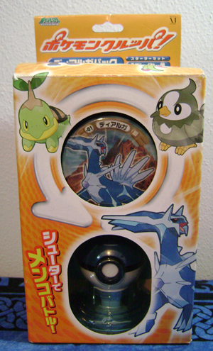 Pokemon Dialga Kuruppa Disc Battle Set