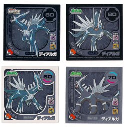 Dialga Double Sided Amada Stickers