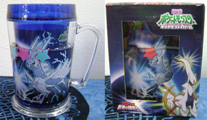 Pokemon Dialga 12th Movie Plastic Tumbler