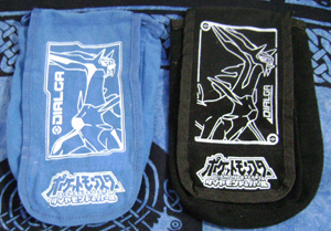 Dialga Blue and Black Gachapon Pouches