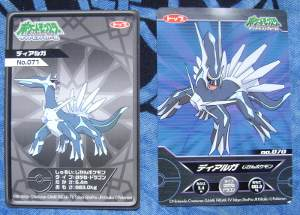 Pokemon Dialga Topp Glow in the Dark Cards
