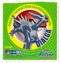 Pokemon Dialga Green Sticker