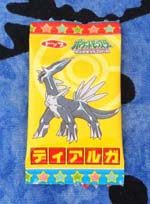 Pokemon Dialga Mini Gum Wrapper