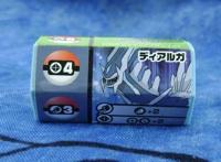 Pokemon Dialga Eraser