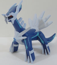 Dialga Tomy Monster Collection (Moncolle) Hyper Size Figure
