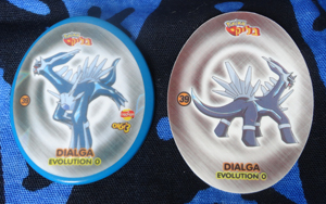 Pokemon Dialga Israel Toy Chips (2)