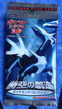 Pokemon TCG Japanese Booster Pack featuring Dialga