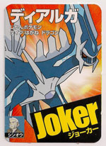 Dialga Game Card (Joker)