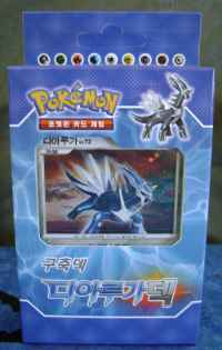 Pokemon Korean Dialga TCG Deck