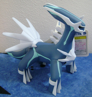 Pokemon Dialga DX Tomy Vinyl Figure