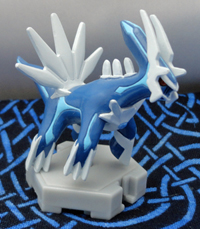 Dialga Tomy Monster Collection (Moncolle) Plus Figure